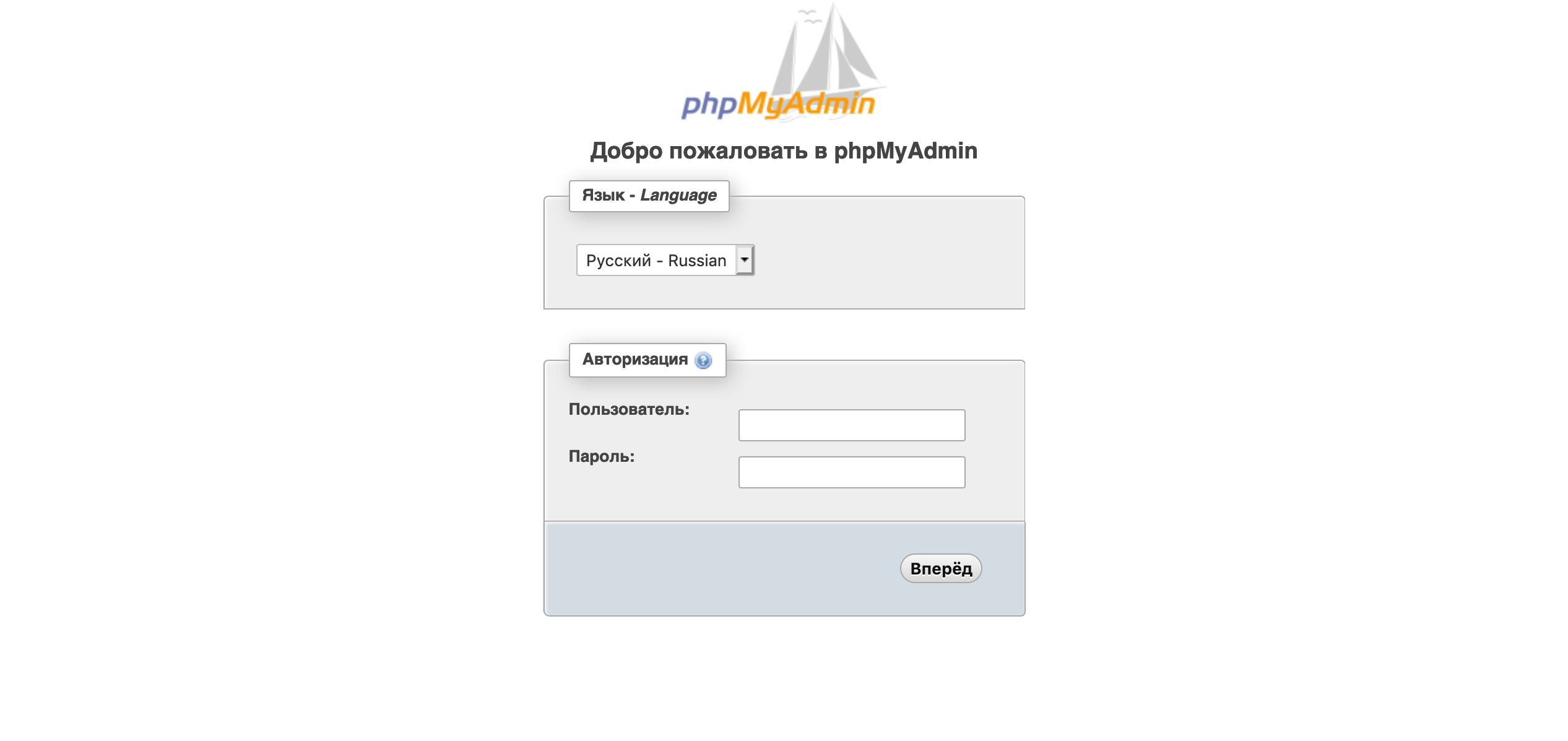 Welcome to PhpMyAdmin